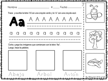 Alphabet Practice Pages in Spanish