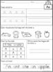 Alphabet Practice Sheets A - Z