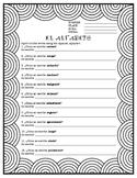 Alphabet Practice Worksheet