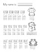 Alphabet Printing Practice - Tracing Practice Sheets
