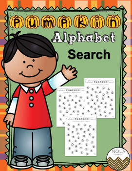 Alphabet Pumpkin Search- No Prep!