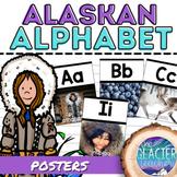 Alphabet Puzzle Vowels Freebie