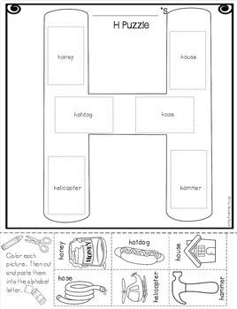 Alphabet Puzzle Worksheets - Uppercase