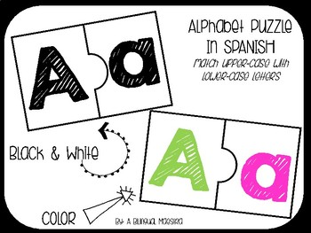 Alphabet Puzzle in Spanish: Match upper-case with lower-case letters