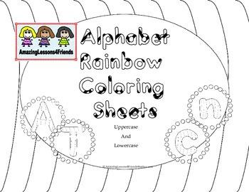 Alphabet Rainbow Coloring Sheets