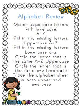 "Alphabet Review ""No Prep"""