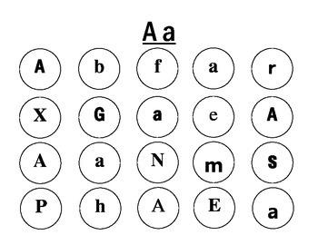 Alphabet Search