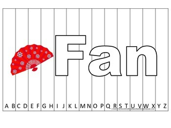 Alphabet Sequence Spelling Puzzle.  Spell Fan. Preschool learning game