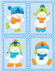 Alphabet SnowBabies Go FISH OR  Memory Cards