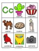 Alphabet Songs and Rhymes
