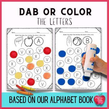 Alphabet Sounds Worksheets