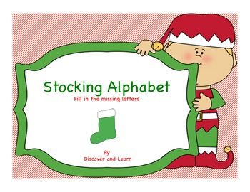 Alphabet Stocking: fill in the missing letters