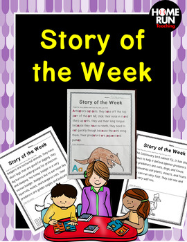 Alphabet Story of the Week