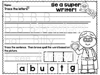 Superhero Alphabet Letter B