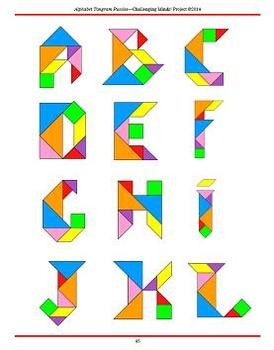 Alphabet Tangram Puzzles By Challenging Minds Teachers
