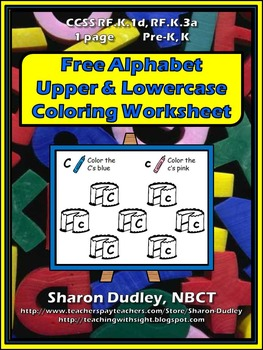 Alphabet Uppercase and Lowercase Coloring Free Worksheet