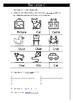 Alphabet Vocabulary Bundle