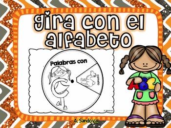 Alphabet Wheels in Spanish alfabeto