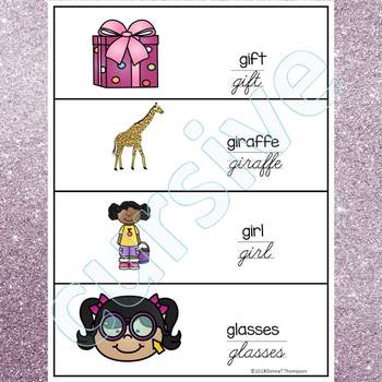 Alphabet Word Wall: Letter G (Cursive Writing Cards)