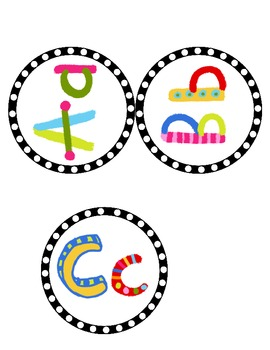 Alphabet Word Wall Letters