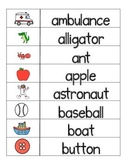 Alphabet Word Wall:  Vocabulary cards