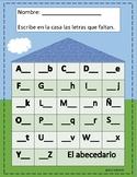Alphabet Worksheet-Spanish