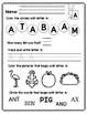 Alphabet Worksheets A-Z - Level 2