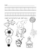Alphabet Worksheets Bundle
