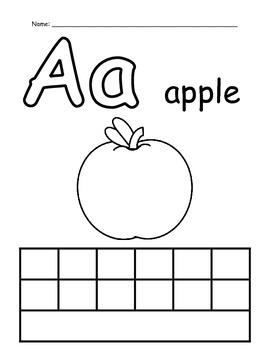 Alphabet Worksheets - Single Set - Level 3