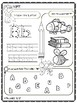 Alphabet Worksheets  (Trace and Color)