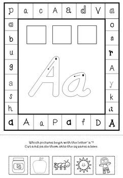 Alphabet and Fine Motor Activity - Write, Cut, Paste, Punch!