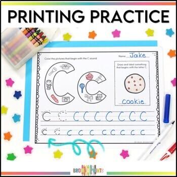 Alphabet and Number Printing {BUNDLE}