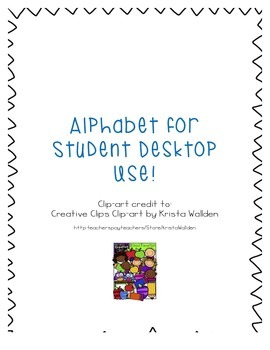 Alphabet for Student Desktop Use
