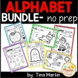 printable abc worksheets for kindergarten (bundle)