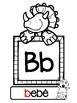Alphabet in Spanish (Abecedario) B&W