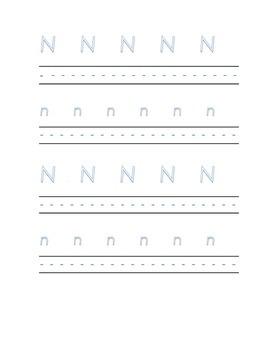 Alphabet letter N Writing Kindergarten