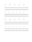 Alphabet letter T Writing Kindergarten Center Alphabet Recognition Printable