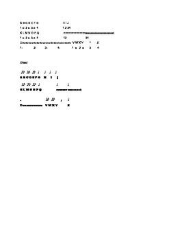 Alphabet rythmical