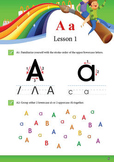 Alphabet sheets, proven worksheets book 1 (180 pages)