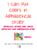 Alphabetical Order- Colors