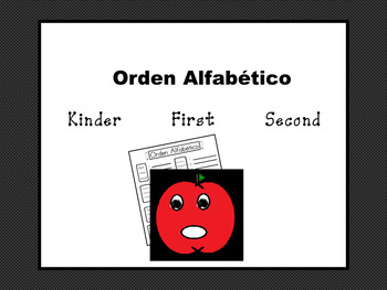 Alphabetical Order Spanish