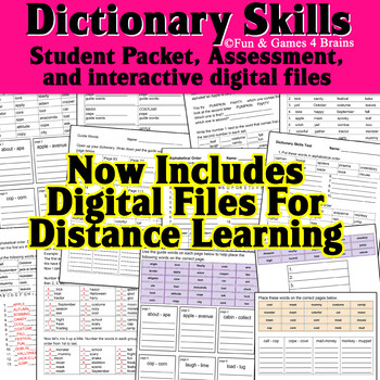 Alphabetical order & Dictionary skills practice and assessment