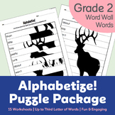 Alphabetize! Puzzle Package (with Gr. 2 Word Wall Words) - Alphabetical Order