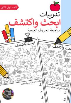 Alphabets_coloring