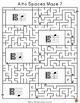 Alto Clef Spaces Music Maze Puzzles