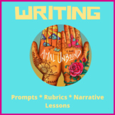 Amal Unbound Writing Prompts, Rubrics, Lessons