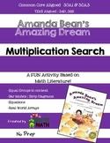 Amanda Bean's Amazing Dream Multiplication Search by Marvel Math