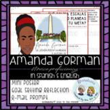 Amanda Gorman   Poster   Reflection and Goal Setting   E-M