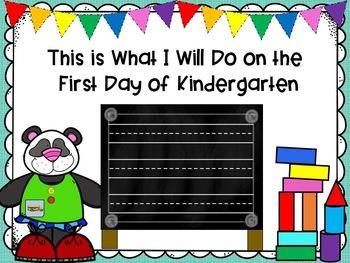 Amanda Panda Quits Kindergarten Book Companion Craft for Beginning of School