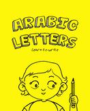 Amazing Arabic Letter Writing